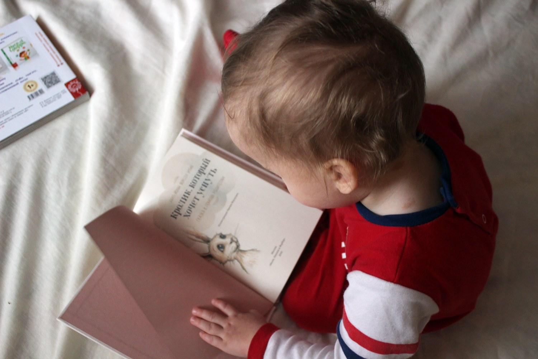 BŘEZEN – MĚSÍC KNIHY: Proč jsou knihy důležité pro děti již od prvních měsíců?